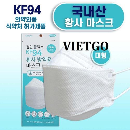 Cơ hội giao thương – Đơn hàng hàng tháng - Cơ hội xuất khẩu Khẩu trang y tế KF94 số lượng lớn sang thị trường Hàn Quốc.