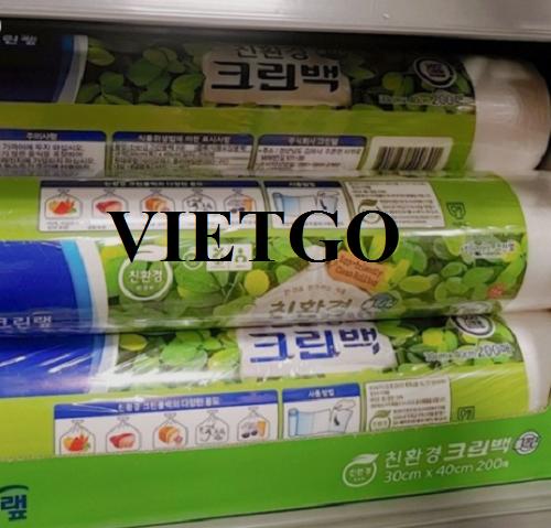 Cơ hội xuất khẩu các sản phẩm túi gia dụng cho một tập đoàn nổi tiếng tại Hàn Quốc