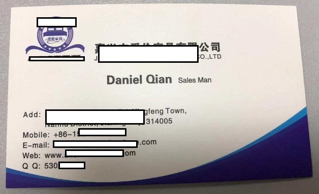 go-dan-vietgo-vietnam- daniel1